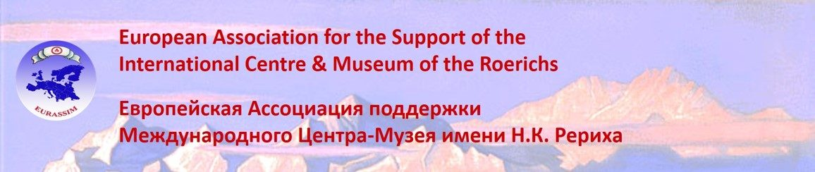 European Association For The Support Of The International Centre and Museum Of The Roerichs